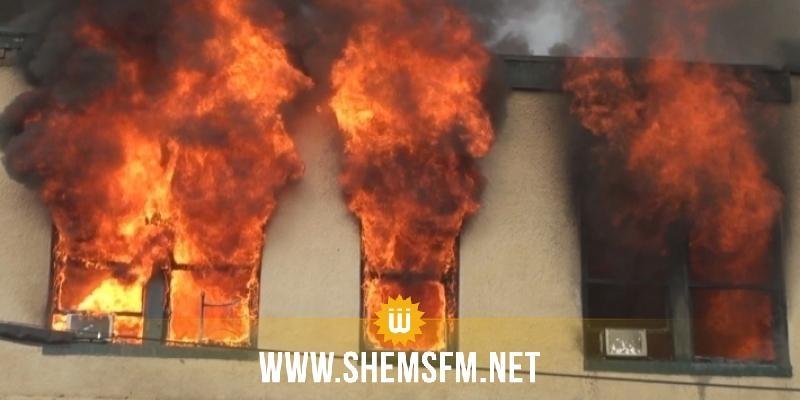 المنستير: حريق بقاعة الرياضة بمعهد بورڨيبة