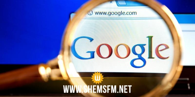 غوغل يقاطع 'هواوي' وتأثيرات منتظرة على نظام أندرويد في هذه الهواتف