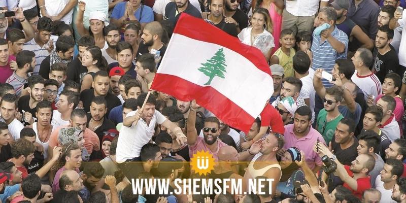 إحتجاجات غاضبة في لبنان رافضة نية الحكومة خفض الرواتب