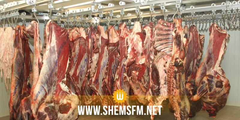 حجز 1300 كلغ من اللحوم الحمراء وأرجل ورؤوس أغنام وأبقار مجمّدة غير صالحة للإستهلاك