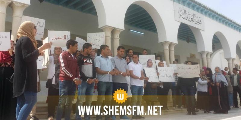 أمام محكمة القيروان: وقفة مساندة لموقوفين من أصحاب الشهائد العليا
