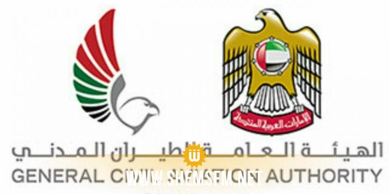الإمارات تنفي سقوط طائرة في دبي