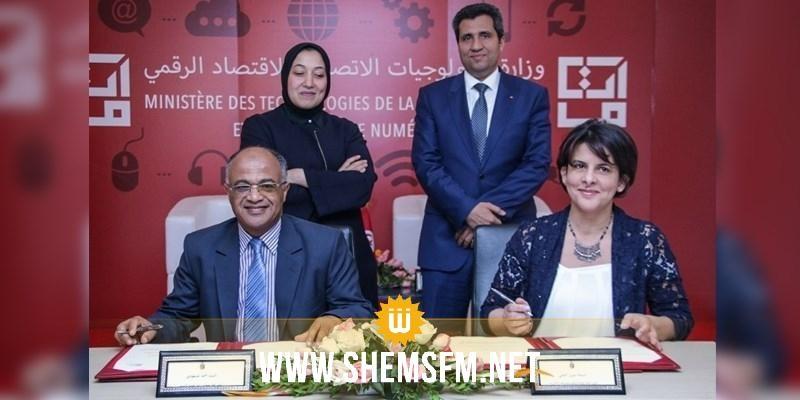 توقيع اتفاقية تهم المؤسسات الراغبة في انتداب الأجانب