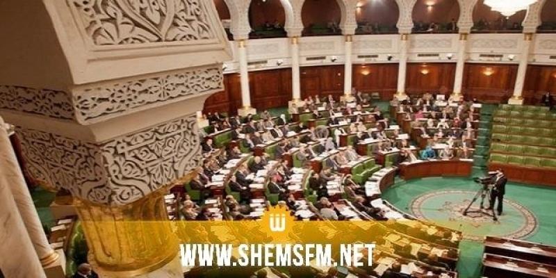 البرلمان: تأجيل التصويت على تنقيح قانون الانتخابات والاستفتاء
