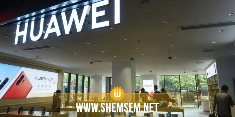 Android et Huawei rassurent leurs utilisateurs