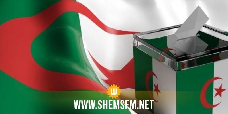 الجزائر:  76 راغبا في الترشح للإنتخابات الرئاسية