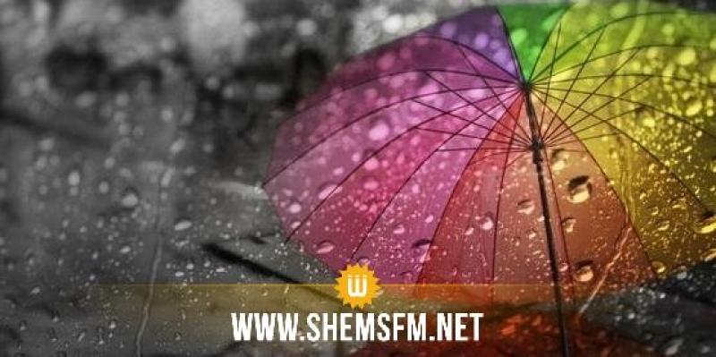 طقس اليوم: أمطار رعدية وإمكانية تساقط البرد