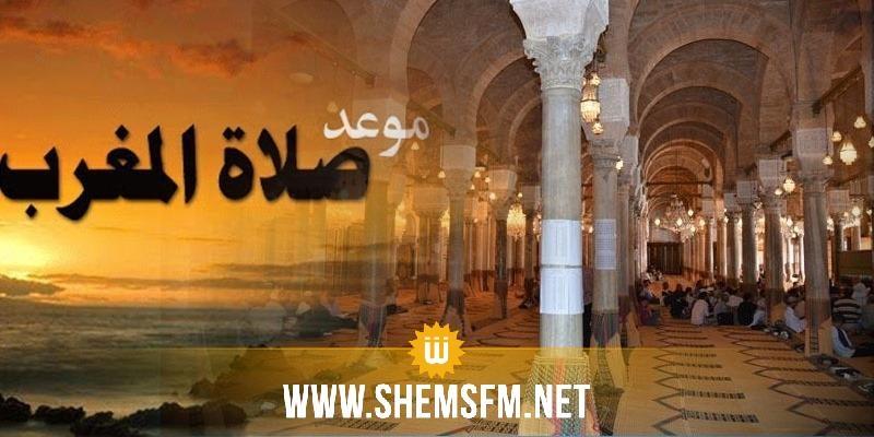 سوسة: إمام جامع المؤمن ينفي رفع آذان المغرب قبل موعده
