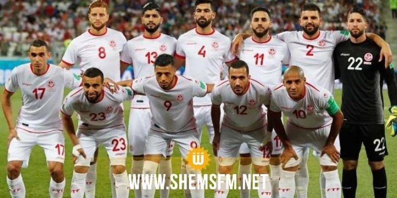 'كان' مصر: المنتخب التونسي الوحيد الذي لم يعلن بعد عن قائمته في المجموعة الخامسة