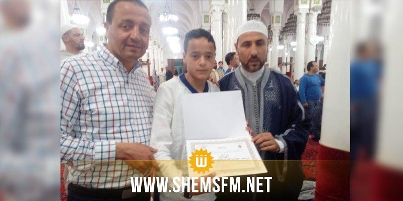 صـفاقس: تكريم آدم العيادي أصغر حافظ للقرآن كاملا (صور)