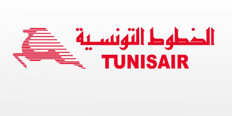 TUNISAIR : un AIRBUS 340 sera loué pour assurer le transport des pèlerins