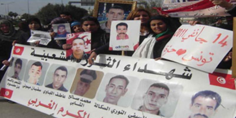 القصبة: وقفة احتجاجية لعائلات شهداء الثورة وجرحاها