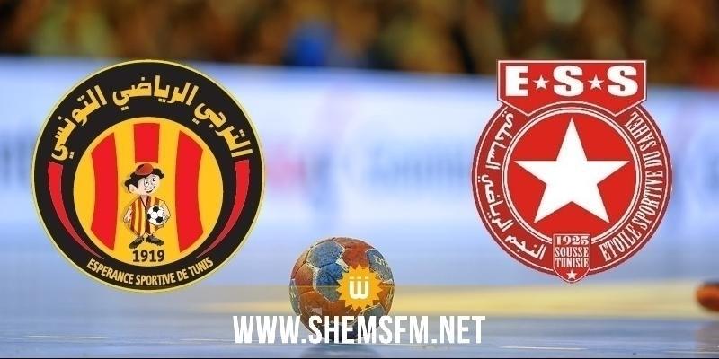 Handball : l'EST demande un staff d'arbitrage étranger face à l'ESS