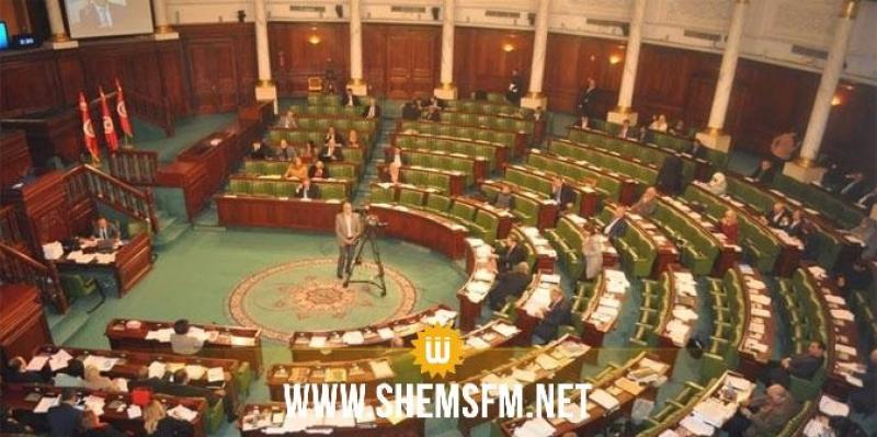 Le Parlement approuve l'émission par la Tunisie d'un emprunt obligataire de 800 millions de dollars