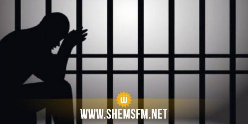 بنزرت: الحكم بالسجن مدة 6 أشهر و15 يوما على شاب هدد بحرق نفسه