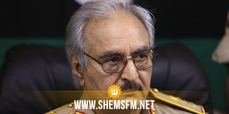 خليفة حفتر:'الظروف غير مواتية لوقف إطلاق النار في ليبيا'
