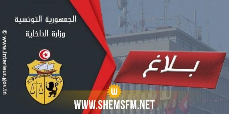 وزارة الداخلية تنفي وجود 'حملات مداهمة للمقاهي والمطاعم المفتوحة نهارا في رمضان'