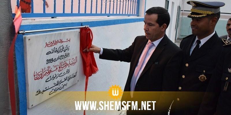زغوان: افتتاح فضاء للترفيه بالسجن المدني بصواف