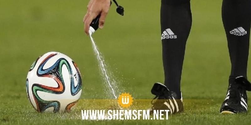 Ligue1: les arbitres de la 24J