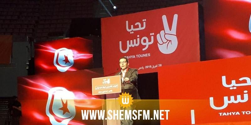 المكتب الجهوي لتحيا تونس بسوسة يحمل حركة النهضة مسؤولية الأزمة المندلعة في المجلس البلدي