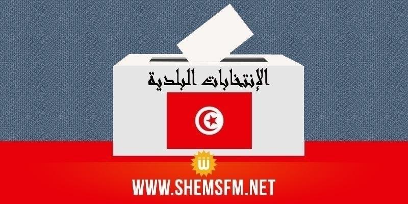 السوق الجديد: انطلاق تصويت الأمنيين والعسكريين لاختيار أعضاء المجلس البلدي