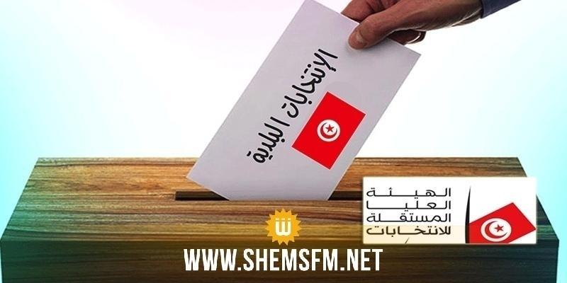 انتخابات السوق الجديد: 6 ناخبين من أمنيين وعسكريين يدلون بأصواتهم