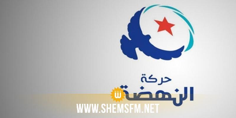سوسة: المكتب الجهوي لحركة النهضة ينفي تعطيل أعمال المجلس البلدي أو استهداف رئيسه