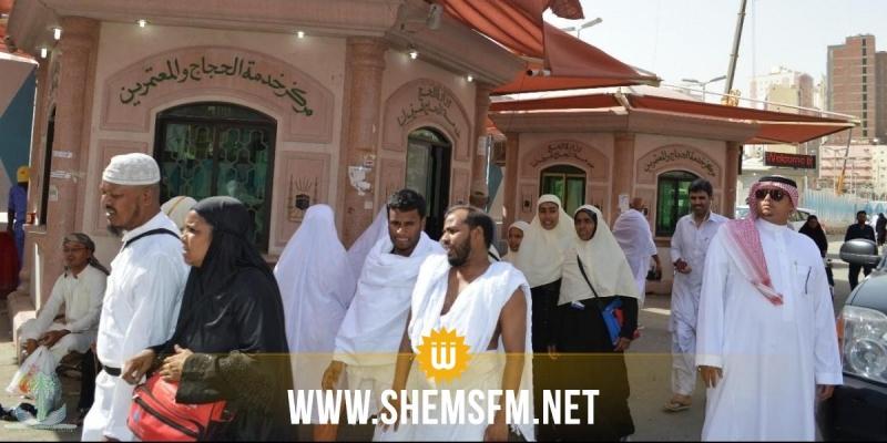 إجراءات جديدة للتسهيل على المعتمرين والحجاج في 'المسجد الحرام'