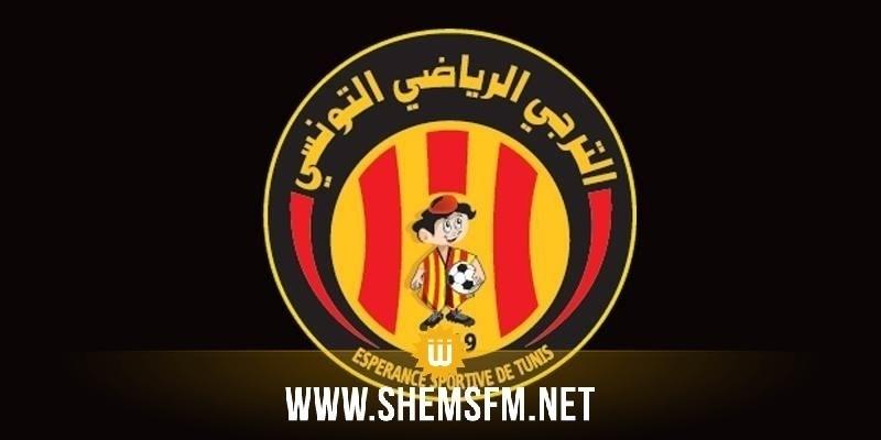 الترجي الرياضي: الهيئة المديرة تستنكر تعرّض جماهير الفريق إلى العنف في المغرب