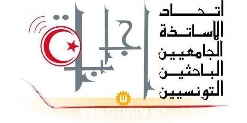 رفع اعتصام اتحاد إجابة مع التمسك بمواصلة الإضراب الإداري