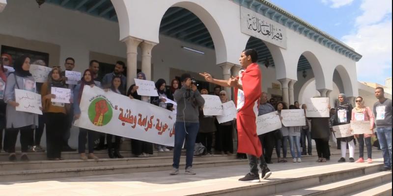 Kairouan : rassemblement de soutien à un jeune arrêté à cause d'une publication Facebook