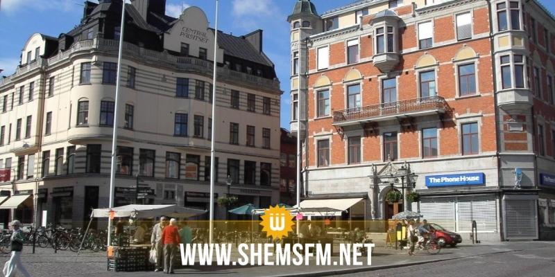 سويد: إنفجار مدوي وسط بلدة لينشوبينغ