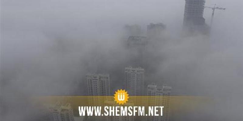 أستراليا: تأجيل رحلات جوية في سيدني بسبب الضباب الكثيف