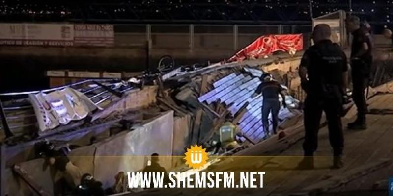 إصابة 24 شخصًا إثر انهيار منصة ألعاب في مدينة ألعاب إسبانية