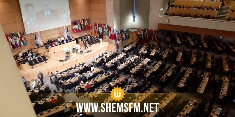 انطلاق أشغال مؤتمر العمل الدولي في دورته 108 بجنيف