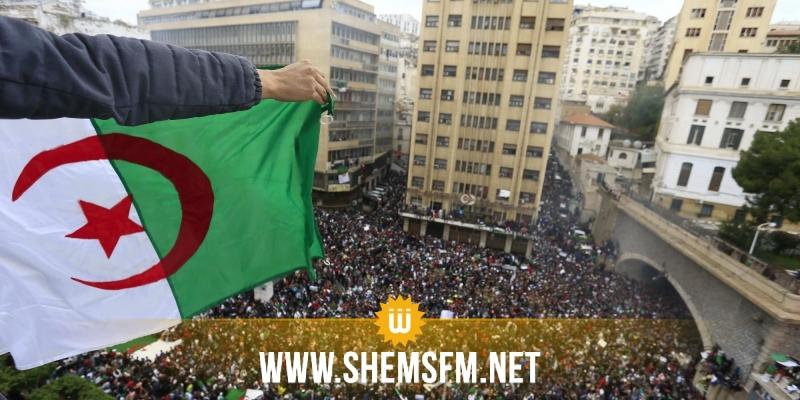 الرئيس الجزائري المؤقت يقيل رئيس المحكمة العليا ونائبها العام