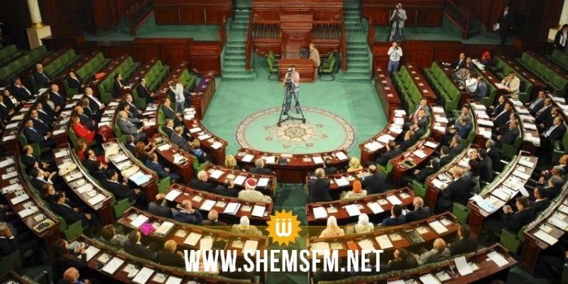 البرلمان يناقش اليوم مشروع تنقيح القانون الإنتخابي