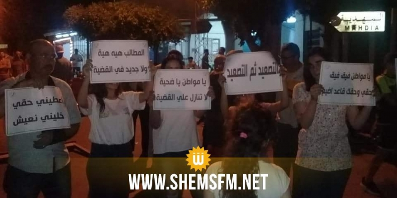 المهدية: أهالي رجيش يعودون للاحتجاج من جديد جراء تلوّث مياه البحر بمياه الصرف الصحي