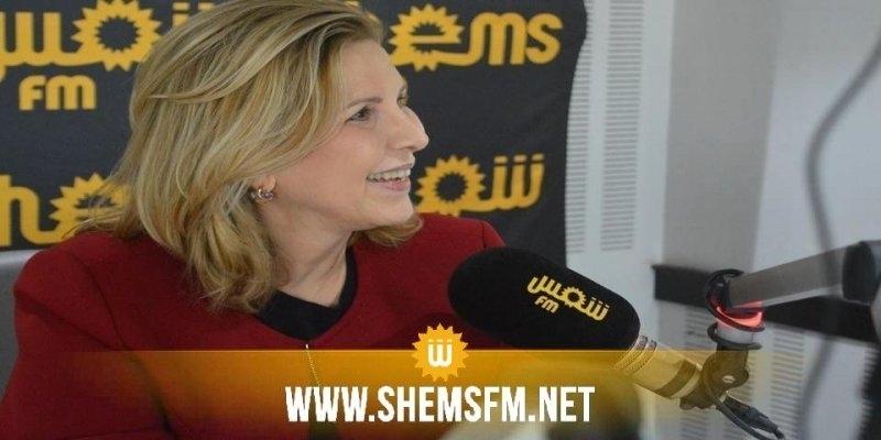 سلمى اللومي: 'هناك مشاورات للدخول في مسار توحيدي مع تحيا تونس وحزب البديل'