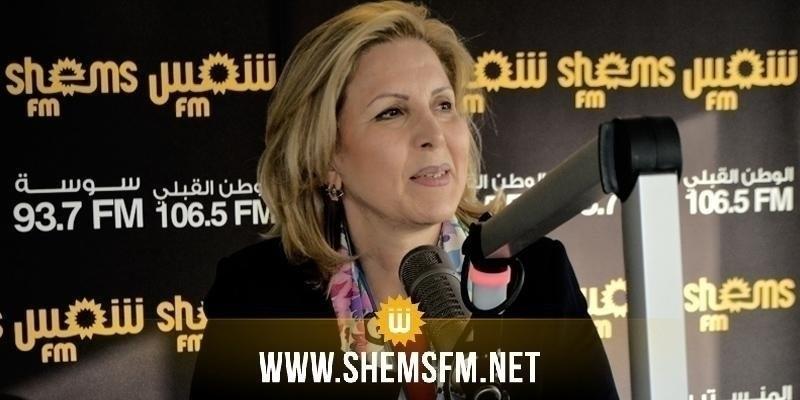سلمى اللومي: هناك مشروع لتوحيد نداء تونس
