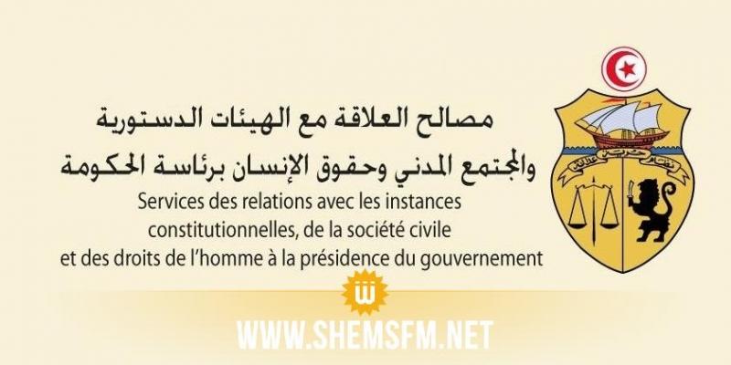 مصالح العلاقة مع الهيئات الدستورية: 'لا وجود لحزب قانوني يحمل اسم حركة اكال'