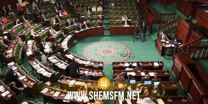البرلمان ينشر القائمة الأولية للمترشحين المقبولين لعضوية هيئة حقوق الإنسان