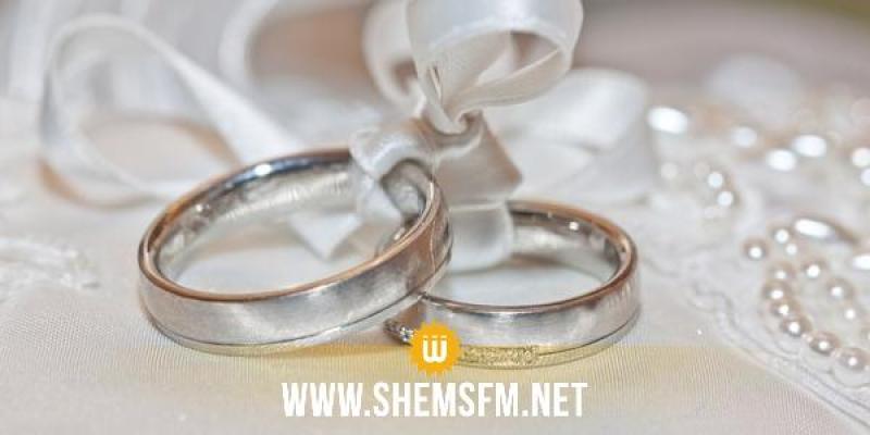وزارة الصحة تقدم جملة من النصائح الأساسية لفائدة المقبلين على الزواج