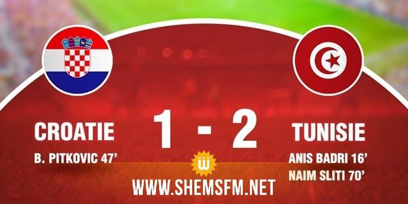 المنتخب التونسي يفوز وديا على وصيف بطل العالم كراوتيا