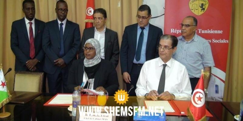 توقيع إتفاقية تعاون بين وزارة الشؤون الاجتماعية ونظيرتها بجيبوتي