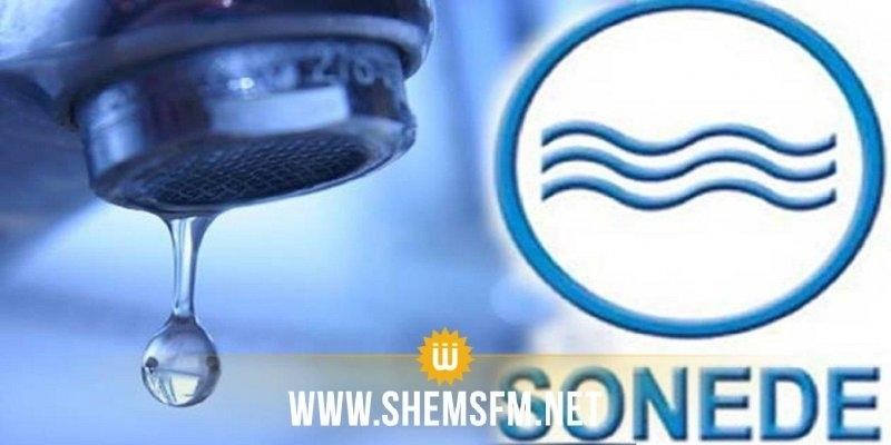 الصوناد: استئناف تزويد مناطق في سيدي بوزيد بالماء غدا على أقصى تقدير