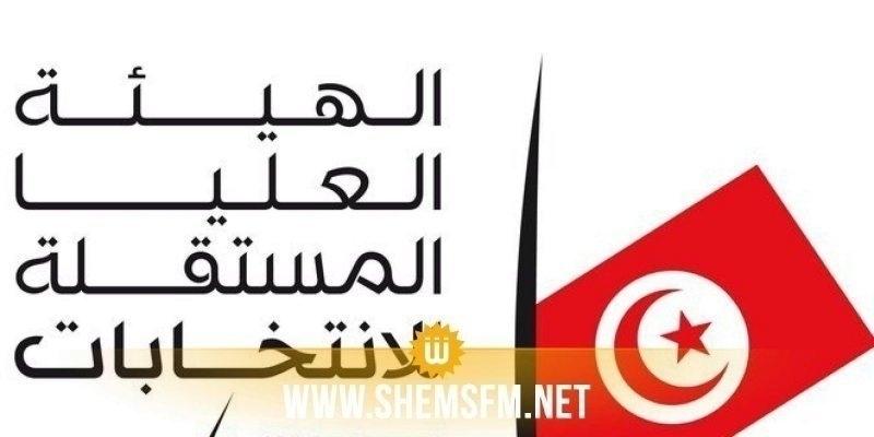 سيدي بوزيد: تراجع الإقبال على التسجيل للانتخابات