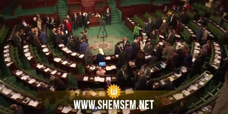 مكتب مجلس النواب يقرر عقد سلسلة من الجلسات العامة خلال الأيام القادمة