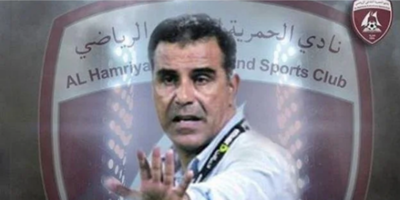 غازي الغرايري يمضي لفريق الحمرية بالقسم الثاني في البحرين