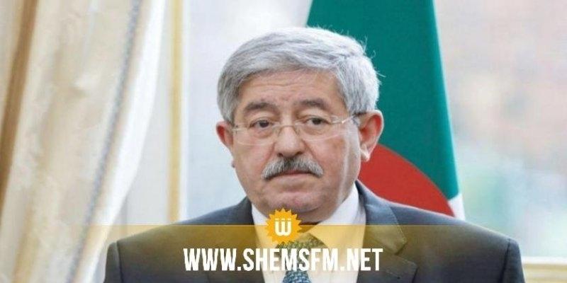 الجزائر: المحكمة العليا تأمر بسجن أويحيى